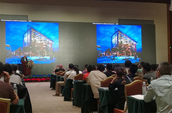 第二届世界水母大会暨中国水族馆年会在津召开